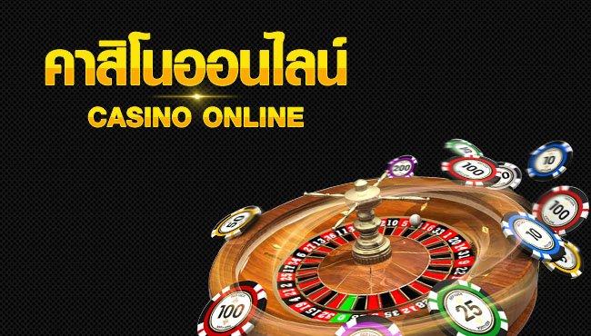คาสิโนออนไลน์ Luckyniki