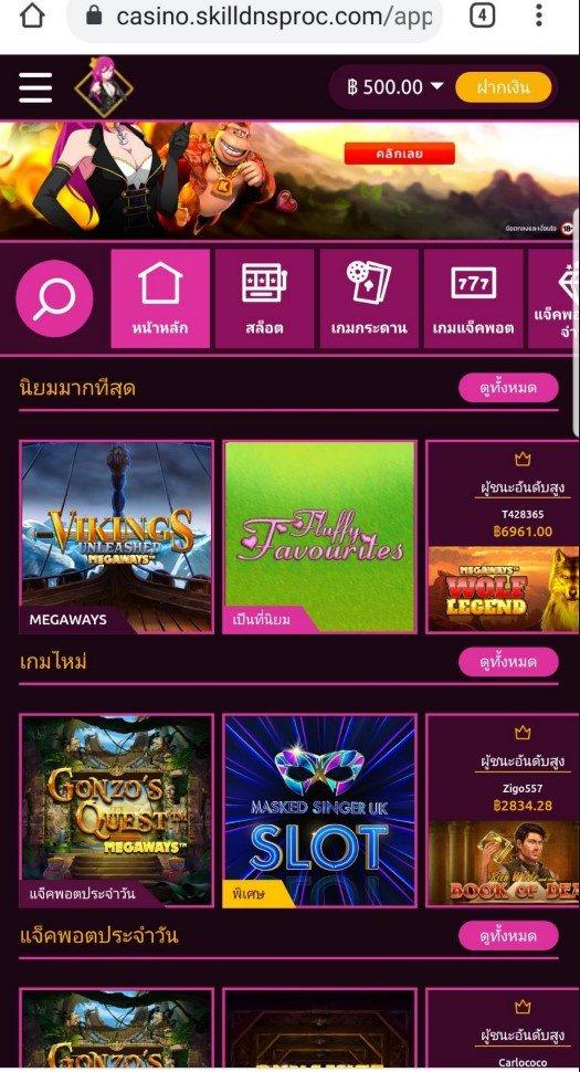 ฝากเงิน QR Thai payment LuckyNiki